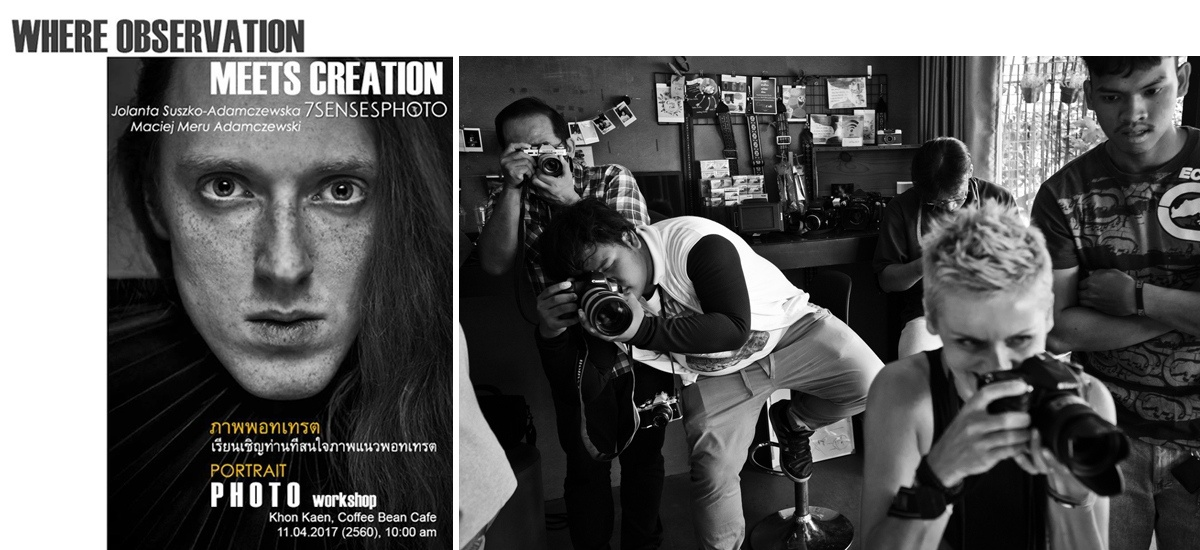 warsztat fotograficzny portret Khon Kaen Tajlandia