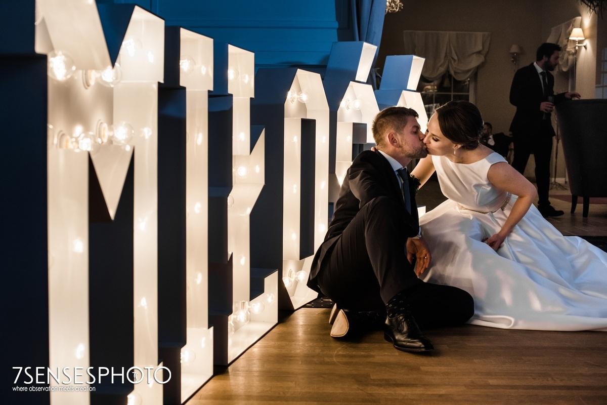 wesele Para Młoda Hotel Riviera Nowodworska 32 Olszewnica Nowa fotografia ślubna 7SENSESPHOTO